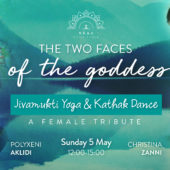 Οι 2 όψεις της θεάς – Jivamukti Yoga & Indian Dance