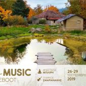 Yoga & Music Retreat – Autumn Reboot